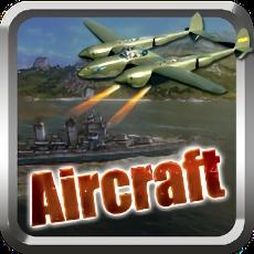 aircraft狂热战斗空中作战