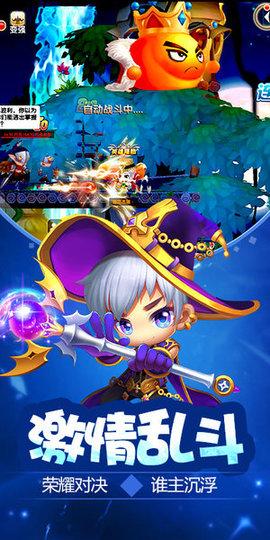 冒险王3OL九游版 v1.0.0 安卓版 2