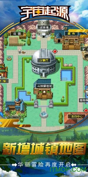 鹏翎游戏宇宙起源破解版 v1.0 安卓内购修改版 2