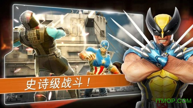 漫威神威�痍�破解版(Marvel Strike Force) v3.4.0 安卓�荣�修改版 1