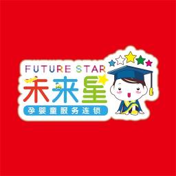 徐州未来星