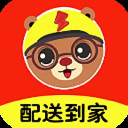 庆阳同城购手机版