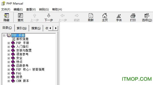 php中文离线手册chm 附函数手册 0