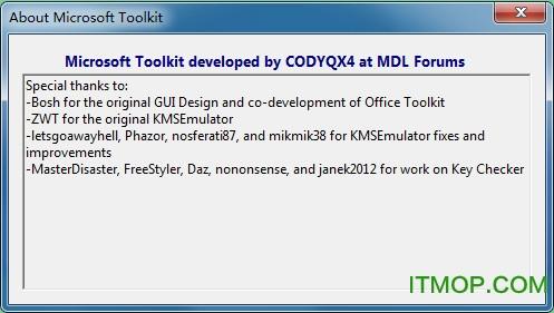 microsoft office激活工具2.4.1 �G色版 0