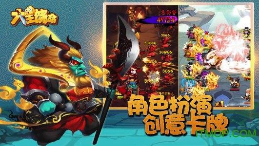 大王饶命手游新快版 v1.5.0 最新官方安卓版 1