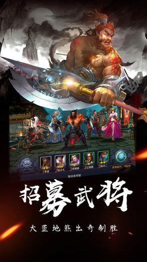 侠义水浒传手游九游版 v1.4.1 安卓版 1