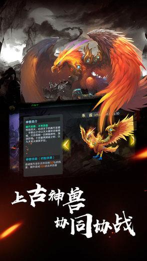 �b�x水�G�魇钟尉庞伟� v1.4.1 安卓版 3