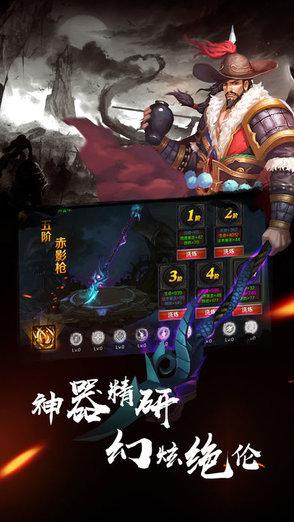 侠义水浒传手游九游版 v1.4.1 安卓版 0