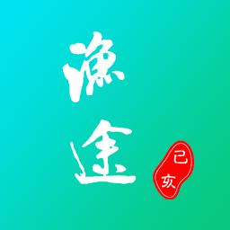 渔途(fishing way)