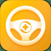 360记录仪app最新版