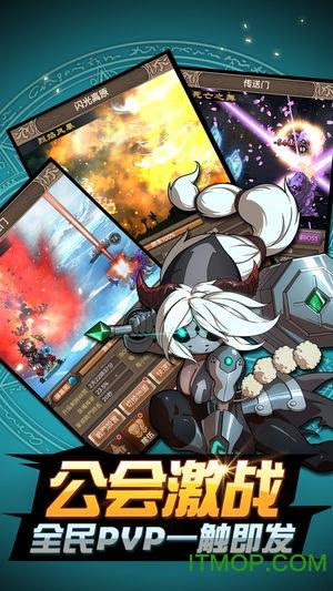 艾尔的冒险世界游戏 v1.0 安卓版 1