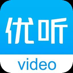 umeeting优听视频会议app