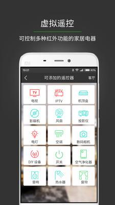 艾韵智能手机版v1.0.0.13 安卓版