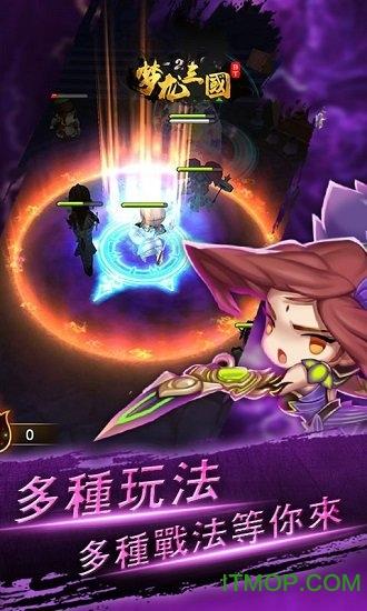 百度游戏梦龙三国 v1.0.7 安卓版3