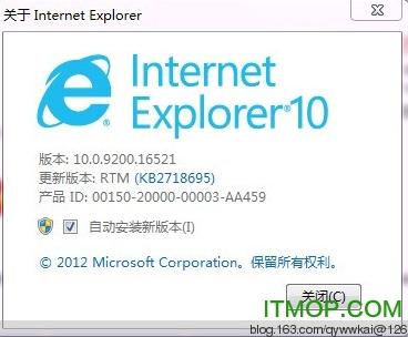 ie10�x�安�b包 v10.0 免�M版_64位/32位 0
