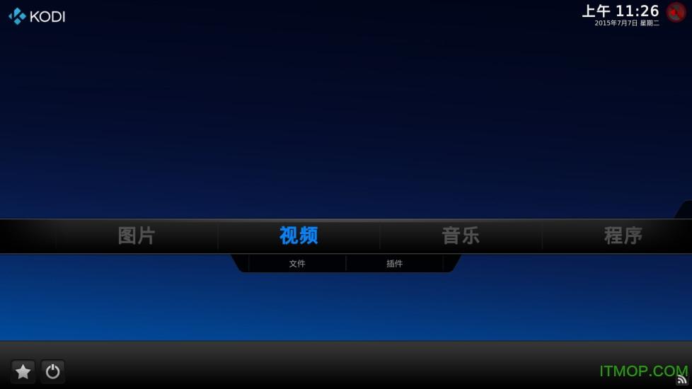 kodixbmc电视版 v18.1-Release 官网安卓版 2