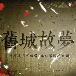 民���f城故�羝平獍尜Y源全解�i版