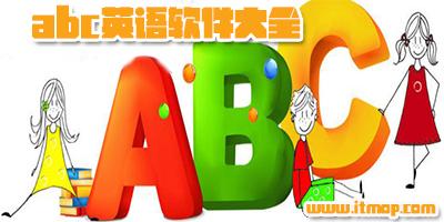 abc英语