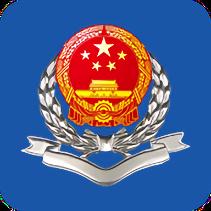北京国税手机办税通
