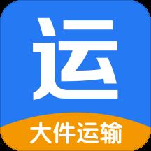 河北智运宝手机版