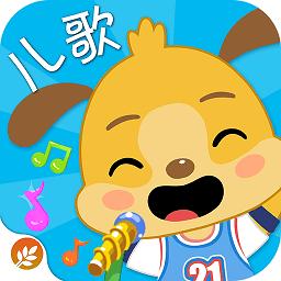 麦田儿歌app