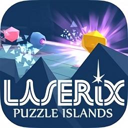 激光迷镜之岛手游官方版