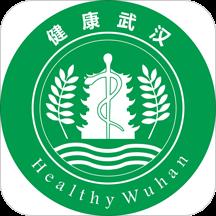 黑龙江省生源地助学贷款申请软件