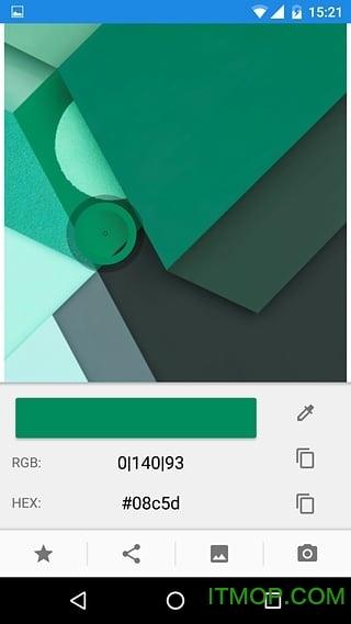 简易取色器手机版 v1.5.2 安卓版2