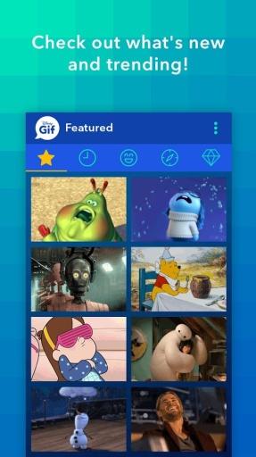 迪士尼gif图 v1.0.12 安卓版0