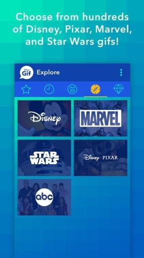 迪士尼gif图 v1.0.12 安卓版2