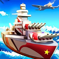 海岛战舰帝国联盟游戏