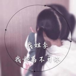 2018女生姓氏�^像唯美小清新