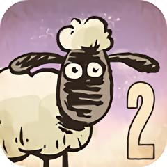 送小羊回家2手机版