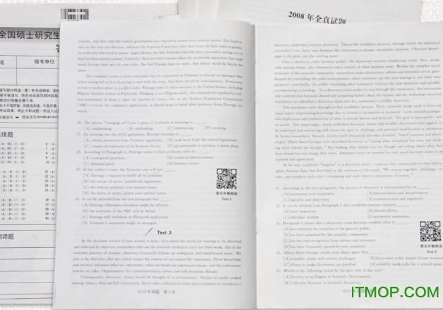 张剑黄皮书2019电子版 包含阅读理解+真题解析+词汇超级背诵宝典 0
