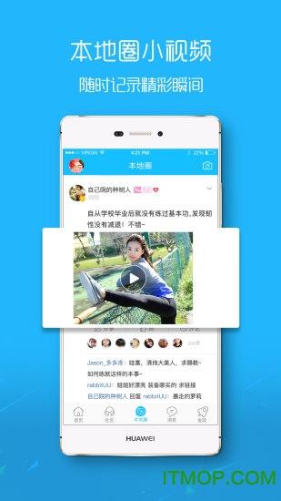孝感槐荫论坛手机版 v3.0.0 最新安卓版 1