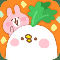 卡娜赫拉的巨无霸大头菜(Giant Turnip)