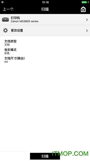 canon print inkjet selphy(佳能官方打印软件) v2.5.2.1 安卓版 2