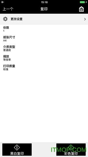canon print inkjet selphy(佳能官方打印软件) v2.5.2.1 安卓版 3