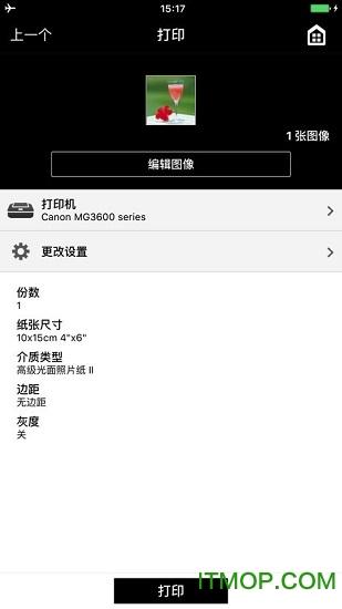 canon print inkjet selphy(佳能官方打印软件) v2.5.2.1 安卓版 0