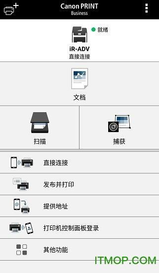 佳能移动打印app