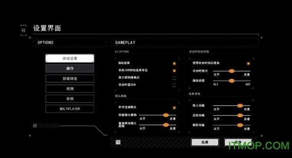 暴战机甲兵中文补丁 3dm汉化组完整版 1