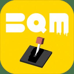 BQM砖块迷�m建造者破解版