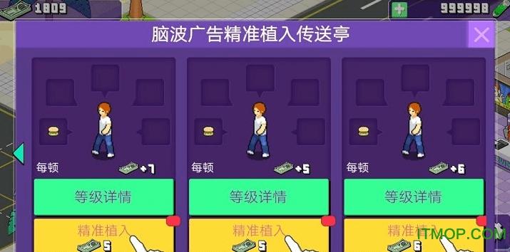 we happy restaurant无限金币版 v1.1.30 安卓版 0