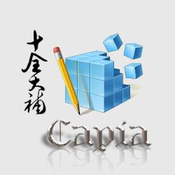 capia十全大补(平面设计软件插件与补丁集合包)