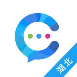 中国移动云企信客户端