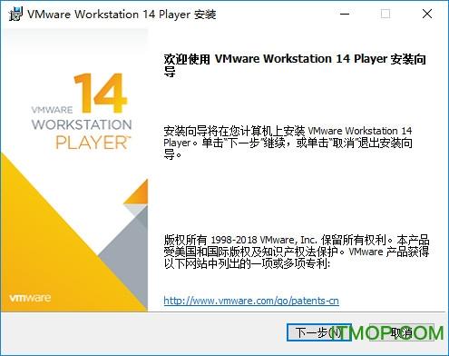 vmware player (免费虚拟机软件) v14.1.1.0 官方最新版 0