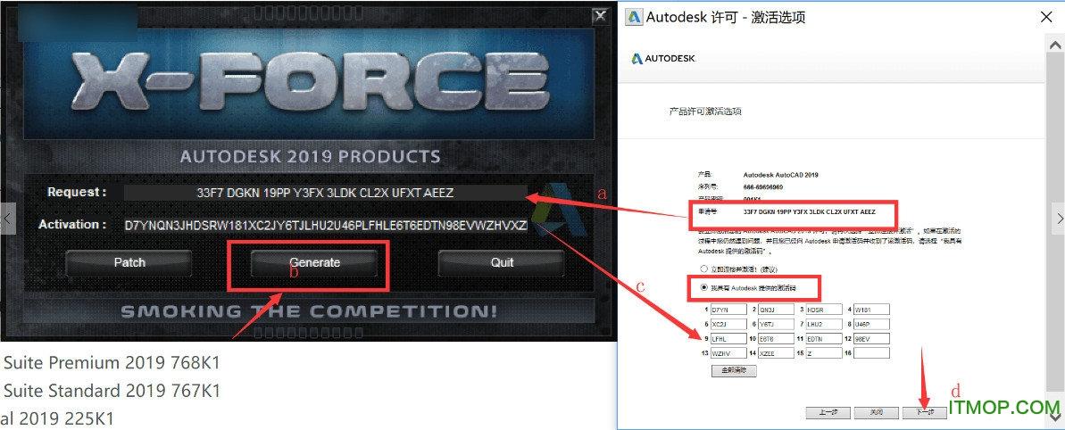 Autocad2019精简