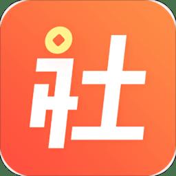 51爱社保app最新版