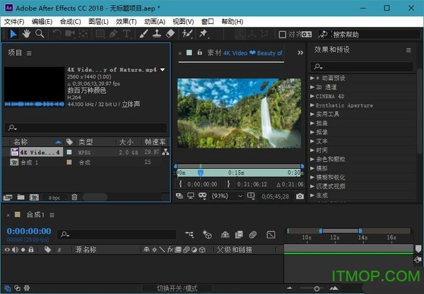 Adobe After Effects CC 2018 Portable v15.1.1.12 便携版本 1