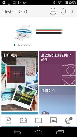 hp smart app官方版